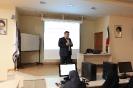 برگزاری دوره آموزشی GIS
